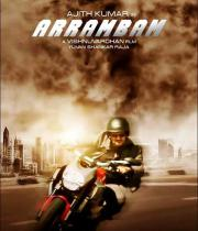 ajith-aarambam-movie-first-look-photos-4