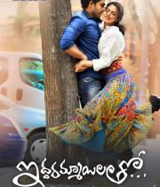 Iddarammayilatho Auido Release Posters