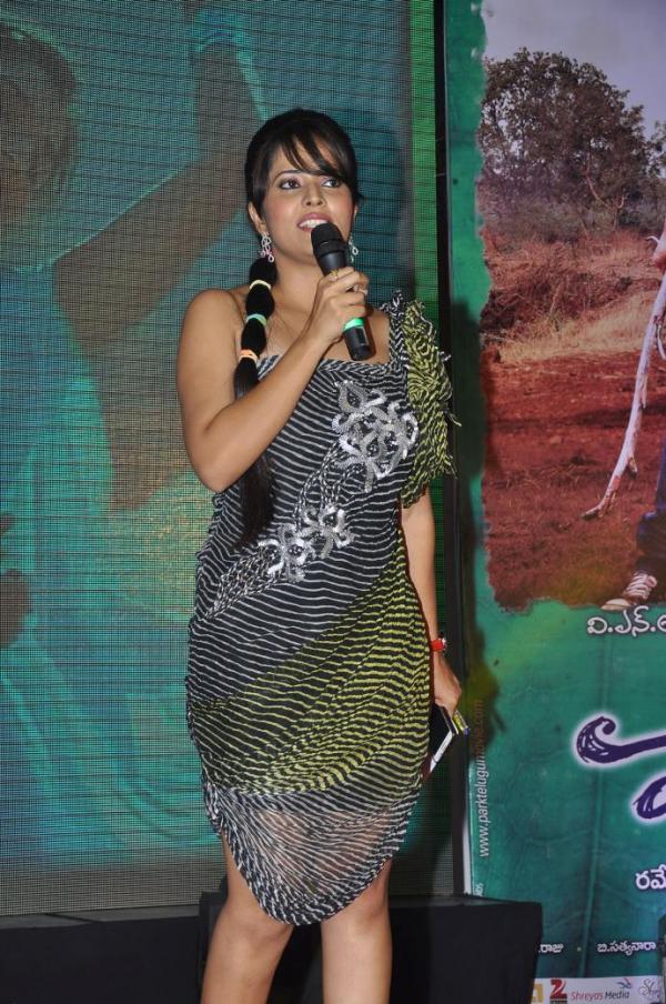 Anayusa Photos ..TeluguNow.com