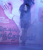 actress-andrea-launch-femina-tamil-2nd-year-anniversary-issue-photos-stills-02