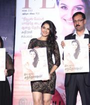 actress-andrea-launch-femina-tamil-2nd-year-anniversary-issue-photos-stills-04