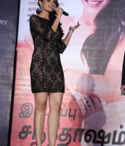 actress-andrea-launch-femina-tamil-2nd-year-anniversary-issue-photos-stills-08