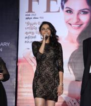 actress-andrea-launch-femina-tamil-2nd-year-anniversary-issue-photos-stills-09