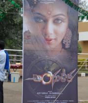 angulika-movie-launch-photos-13