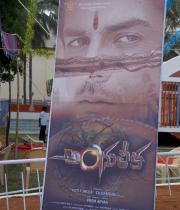 angulika-movie-launch-photos-7