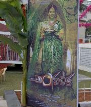 angulika-movie-launch-photos