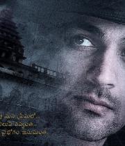 angulika-movie-wallpapers-9