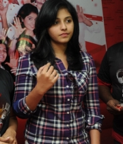 Actress Anjali Photos at Red FM 7th Anniversary Lucky Draw