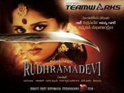rudhramadevi-movie-first-look-1