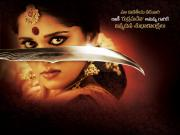 rudhramadevi-movie-first-look-2