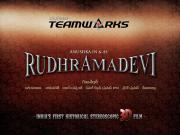 rudhramadevi-movie-first-look-3