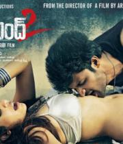 aravind-2-movie-latest-hot-posters-1