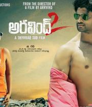 Aravind 2 Movie Latest Hot Posters, Aravind 2 Movie Hot Wallpapers