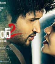 aravind-2-movie-latest-hot-posters-3
