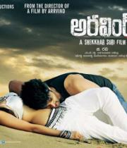 aravind-2-movie-latest-hot-posters-4