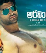 aravind-2-movie-latest-hot-posters-5