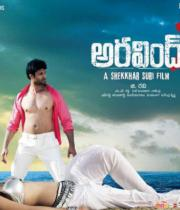 aravind-2-movie-latest-hot-posters
