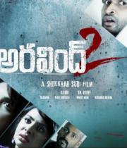 aravind-2-movie-stills-1