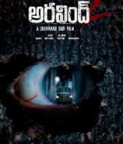 aravind-2-movie-stills-18