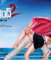 aravind-2-movie-wallpapers-1_0