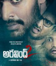 aravind-2-movie-wallpapers-4