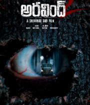 aravind-2-movie-wallpapers