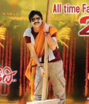 attarintiki-daredi-3rd-week-wallpapers-2