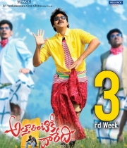 attarintiki-daredi-3rd-week-wallpapers-3