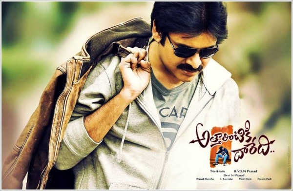 attarintiki-daredi-movie-wallpapers-1