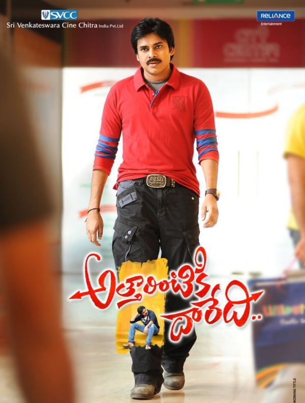 attarintiki-daredi-movie-wallpapers-2