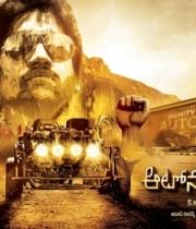 auto-nagar-surya-movie-wallpapers