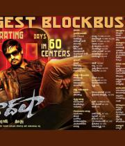 baadshah-50-days-wallpapers-01