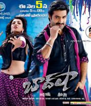 baadshah-release-posters-01