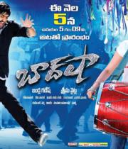 baadshah-release-posters-03