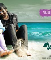 balupu-audio-release-posters-1