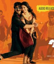 balupu-audio-release-posters-4