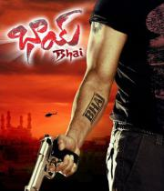 bhai-movie-new-wallpapers-03