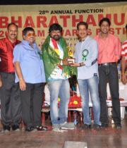 bharatamuni-26th-film-awards-photos-1
