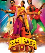 billa-ranga-movie-poster-1