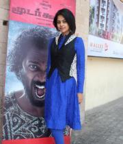 actres-bindu-madhav-blue-salwar-kameez-photostills-06_s_125