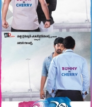 bunny-n-cherry-movie-wallpapers-11