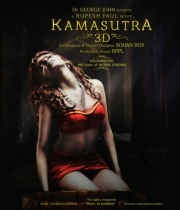 kamasutra-3d-movie-wallpapers-9
