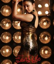 charmi-in-prema-oka-maikam-movie-hot-photos-164