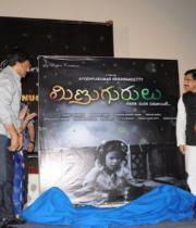 chiranjeevi-at-minugurulu-movie-logo-launch-11