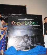 chiranjeevi-at-minugurulu-movie-logo-launch-12