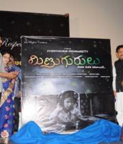 chiranjeevi-at-minugurulu-movie-logo-launch-19