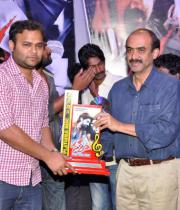 dalam-platinum-disc-function-photos-18