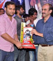 dalam-platinum-disc-function-photos-19