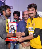 dalam-platinum-disc-function-photos-22