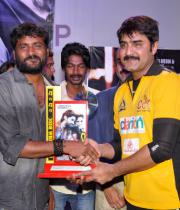 dalam-platinum-disc-function-photos-23